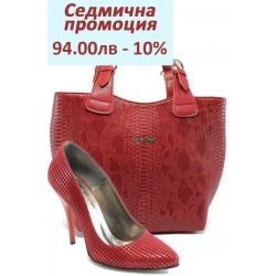 Дамски комплект ЕО 25002 и СБ 1130 червен