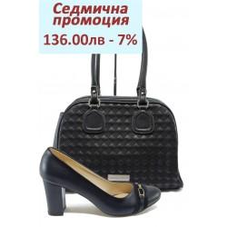 Дамски комплект МИ 812 и Marco Tozzi 2-61110-25 син