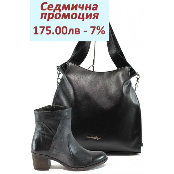 Дамски комплект ИО 1621 и СБ 1131 черен