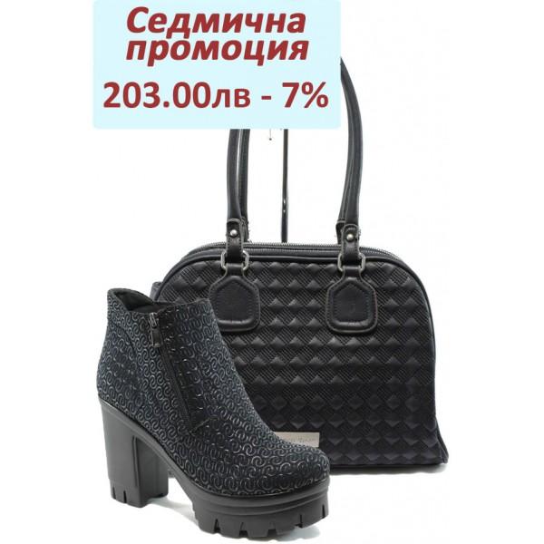 Дамски комплект МИ 285-107 и Marco Tozzi 2-61110-25 син