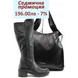 Дамски комплект МИ 1800 и СБ 1131 черен