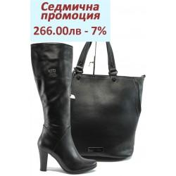Дамски комплект АК 1614 и Marco Tozzi 2-61106-25 черен