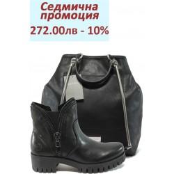 Дамски комплект Marco Tozzi 2-25460-25 и Marco Tozzi 2-61107-25 черен