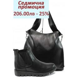 Дамски комплект Marco Tozzi 2-25459-25 и СБ 1131 черен