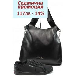 Дамски комплект S.Oliver 5-23603-25 и СБ 1131 черен