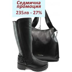 Дамски комплект Marco Tozzi 2-25626-25 и СБ 1131 черен