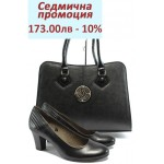Дамски комплект Caprice 9-22403-25 и СБ 1124 черен