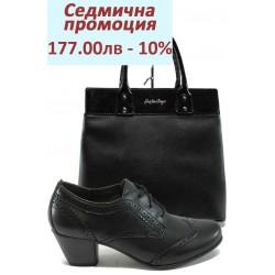 Дамски комплект Jana 8-23300-25 и СБ 1122 черен