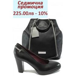 Дамски комплект S.Oliver 5-22404-25 и Marco Tozzi 2-61107-25 черен