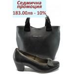 Дамски комплект Caprice 9-22308-25 и СБ 1130 черен
