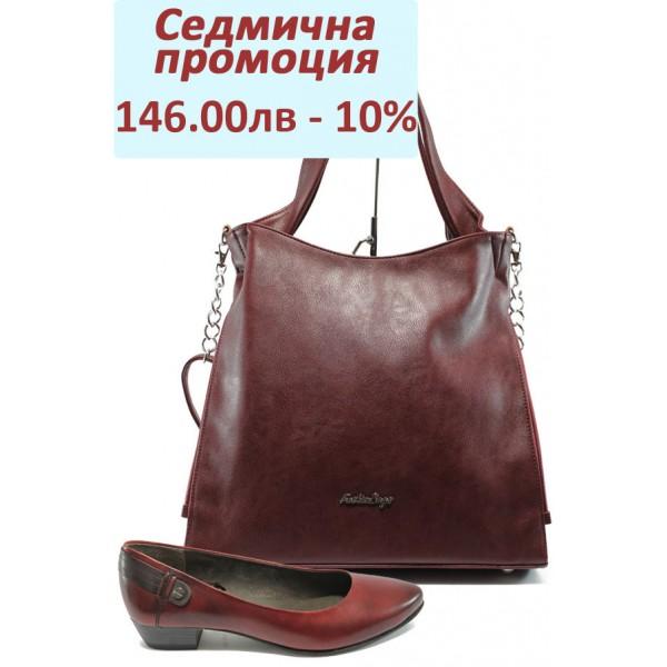 Дамски комплект Jana 8-22200-25 и СБ 1131 бордо