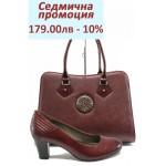Дамски комплект Caprice 9-22403-25 и СБ 1124 бордо