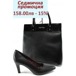 Дамски комплект S.Oliver 5-22432-25 и СБ 1122 черен