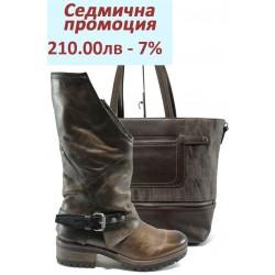 Дамски комплект ИО 1622 и СБ 1174 кафяв