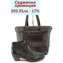 Дамски комплект Remonte 9170-45 и СБ 1174 кафяв