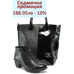 Дамски комплект Rieker 50292-00 и СБ 1129 черен