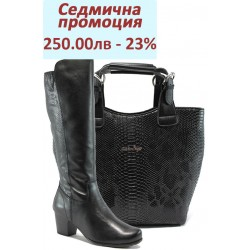 Дамски комплект Jana 8-25504-25 и СБ 1130 черен