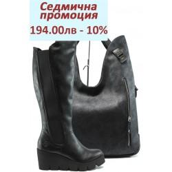 Дамски комплект Marco Tozzi 2-25611-25 и СБ 1145 черен