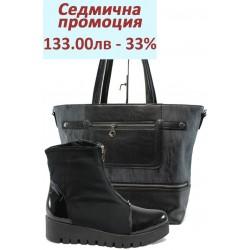 Дамски комплект НБ 1406-942 и СБ 1174 черен