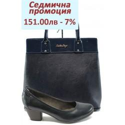 Дамски комплект Jana 8-22404-25 и СБ 1122 син