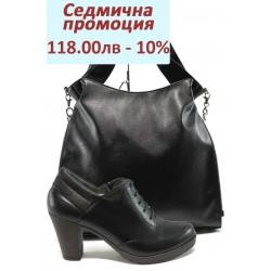 Дамски комплект МИ 938 и СБ 1131 черен