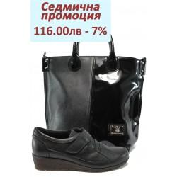 Дамски комплект МИ 2302 и СБ 1129 черен