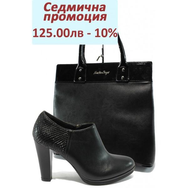 Дамски комплект МИ 6060-11707 и СБ 1122 черен