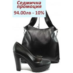 Дамски комплект МИ 1 и СБ 1131 черен