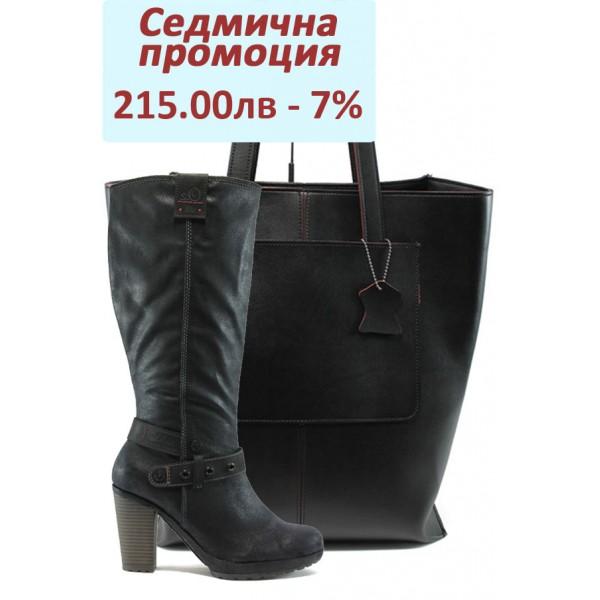 Дамски комплект S.Oliver 5-25603-25 и СБ 1135 черен