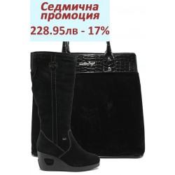Дамски комплект Rieker Z5750-00 и СБ 1122 черен