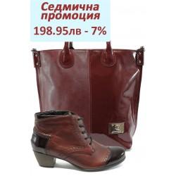 Дамски комплект Remonte 9170-45 и СБ 1129 бордо