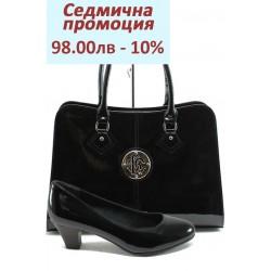 Дамски комплект Jana 8-22463-24 и СБ 1124 черен