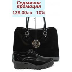 Дамски комплект НБ 1406-853 и СБ 1124 черен