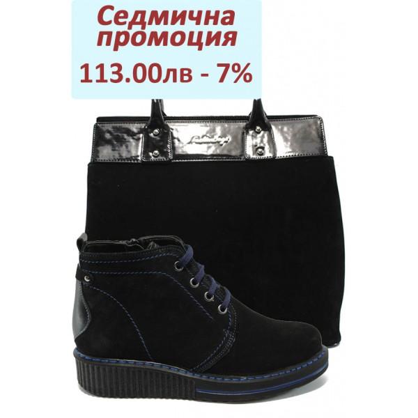Дамски комплект НБ 2335-893 и СБ 1122 черен