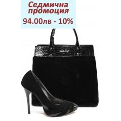 Дамски комплект МИ 184 и СБ 1122 черен