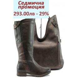 Дамски комплект Jana 8-25503-25 и СБ 1145 кафяв