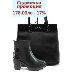 Дамски комплект S.Oliver 5-25474-35 и СБ 1122 черен