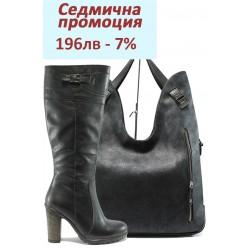 Дамски комплект МИ 180 и СБ 1145 черен
