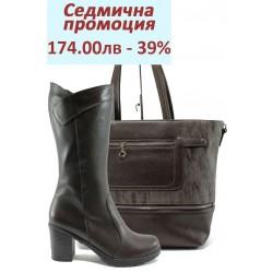Дамски комплект МИ 114-7018 и СБ 1174 кафяв