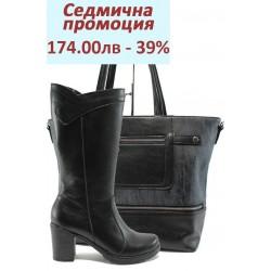 Дамски комплект МИ 114-7018 и СБ 1174 черен