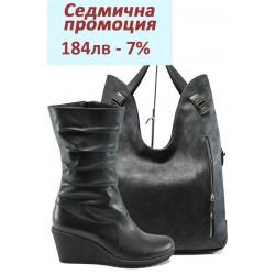 Дамски комплект МИ 1900 и СБ 1145 черен