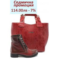 Дамски комплект МИ 263-81 и СБ 1130 червен