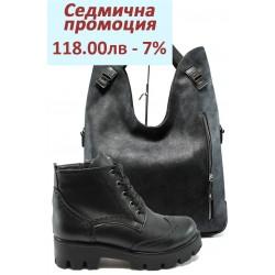 Дамски комплект МИ 026 и СБ 1145 черен