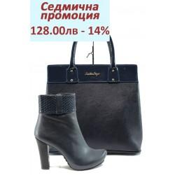 Дамски комплект МИ 18 и СБ 1122 син
