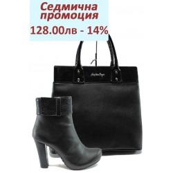 Дамски комплект МИ 18 и СБ 1122 черен