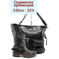 Дамски комплект ИО 1622 и ИО 3 черен