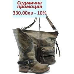 Дамски комплект ИО 1622 и ИО 3 св. кафяв