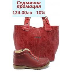 Дамски комплект ГА 828-40 и СБ 1130 червен