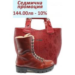 Дамски комплект ГА 02-91 и СБ 1130 червен
