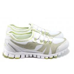 Юношески маратонки Runners 3565 бели
